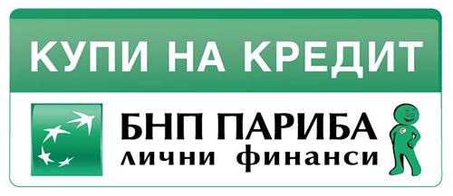 Стоков кредит БНП Париба