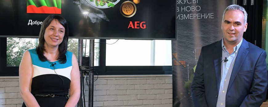 Новата гама уреди AEG