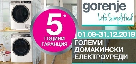 GORENJE PROMO 5Y