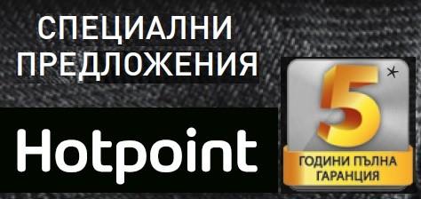 Hotpoint Promo